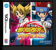 메탈 베이블레이드 사이버 페가시스 DS cover (BBUK)