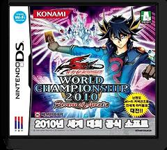 유희왕 5D's WORLD CHAMPIONSHIP 2010 Reverse of Arcadia DS cover (BYXK)
