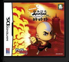 아바타 DS cover (CAVK)