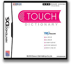TOUCH DICTIONARY 터치 딕셔너리 DS cover (ADWK)