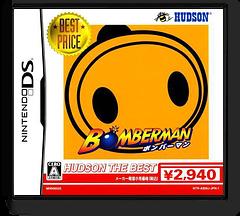 ボンバーマン DS cover (ABMJ)