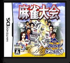 麻雀大会 DS cover (AMAJ)