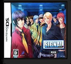 SIGNAL DS cover (BKLJ)