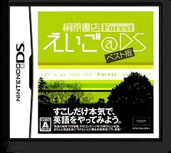 Kirihara Shoten Forest - Eigo@DS DS cover (CX8J)