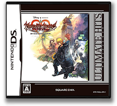 Kingdom Hearts - 358/2 Days DS cover (YKGJ)