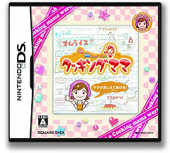 クッキングママ DS cover (ACCJ)