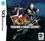 Tenchu - Dark Secret DS cover (ACUX)