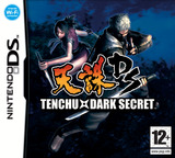 Tenchu - Dark Secret pochette DS (ACUX)