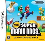 New スーパーマリオブラザーズ DS cover (A2DJ)