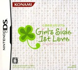 ときめきメモリアル Girl's Side 1st Love DS cover (A2FJ)