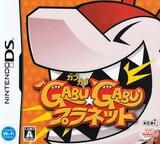 GABU★GABU プラネット DS cover (A2OJ)