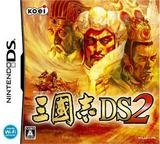 三國志DS 2 DS cover (A3FJ)