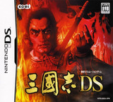 三國志DS DS cover (A3GJ)