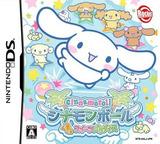 シナモンボール くるくるスイーツパラダイス DS cover (A4LJ)