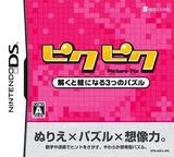 ピクピク ~解くと絵になる3つのパズル~ DS cover (A6PJ)