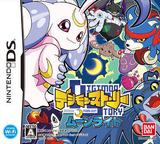 デジモンストーリー ムーンライト DS cover (A6RJ)
