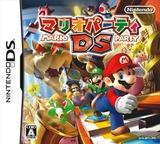 マリオパーティDS DS cover (A8TJ)