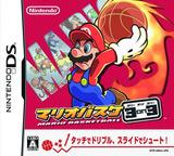 マリオバスケ3on3 DS cover (AB3J)