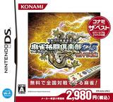 麻雀格闘倶楽部DS Wi-Fi対応 DS cover (AC5J)