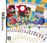 カードゲーム9 DS cover (ACQJ)