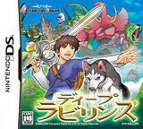 ディープラビリンス DS cover (ADLJ)