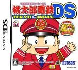 桃太郎電鉄DS~TOKYO&JAPAN DS cover (ADXJ)