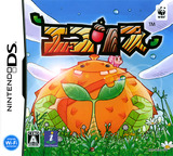 エコリス DS cover (AERJ)