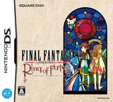 FINAL FANTASY CRYSTAL CHRONICLES Ring of Fates DS cover (AFXJ)
