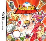 エッグモンスターHERO DS cover (AGGJ)