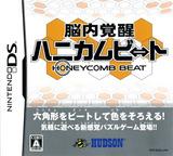 脳内覚醒ハニカムビート DS cover (AH6J)