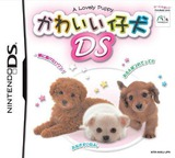 かわいい仔犬DS DS cover (AKKJ)