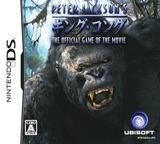 PETER JACKSON'S キング・コング オフィシャル ゲーム オブ ザ ムービー DS cover (AKQJ)