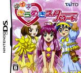 クイズきらめきスターロード DS cover (AKSJ)