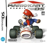 マリオカートDS DS cover (AMCJ)