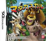 マダガスカル DS cover (AMGJ)