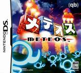 メテオス DS cover (AMTJ)