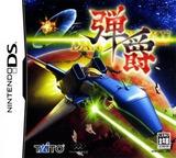 弾爵-ダンシャク- DS cover (ANSJ)