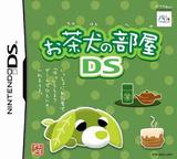 お茶犬の部屋DS DS cover (AOCJ)