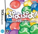 ぷよぷよ! -15th Anniversary- DS cover (APUJ)