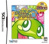 パズルボブルDS DS cover (APZJ)