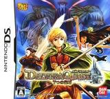 デルトラクエスト 7つの宝石 DS cover (AQUJ)