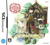 ルーンファクトリー-新牧場物語- DS cover (ARFJ)