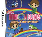 ニューレインボーアイランド DS cover (ARIJ)