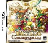 聖剣伝説DS CHILDREN of MANA DS cover (ASEJ)