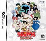 うる星やつら エンドレスサマー DS cover (AURJ)