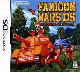 ファミコンウォーズDS DS cover (AWRJ)