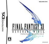 ファイナルファンタジーXII レヴァナント・ウィング DS cover (AXFJ)