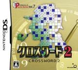 パズルシリーズ Vol.7 クロスワード2 DS cover (AXWJ)