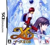 イースII DS DS cover (AYEJ)