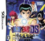 Yu Yu Hakusho DS - Ankoku Bujutsukai Hen DS cover (AYHJ)